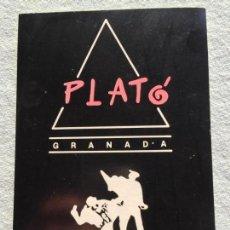 Postales: PLATÓ GRANADA. Lote 167895620