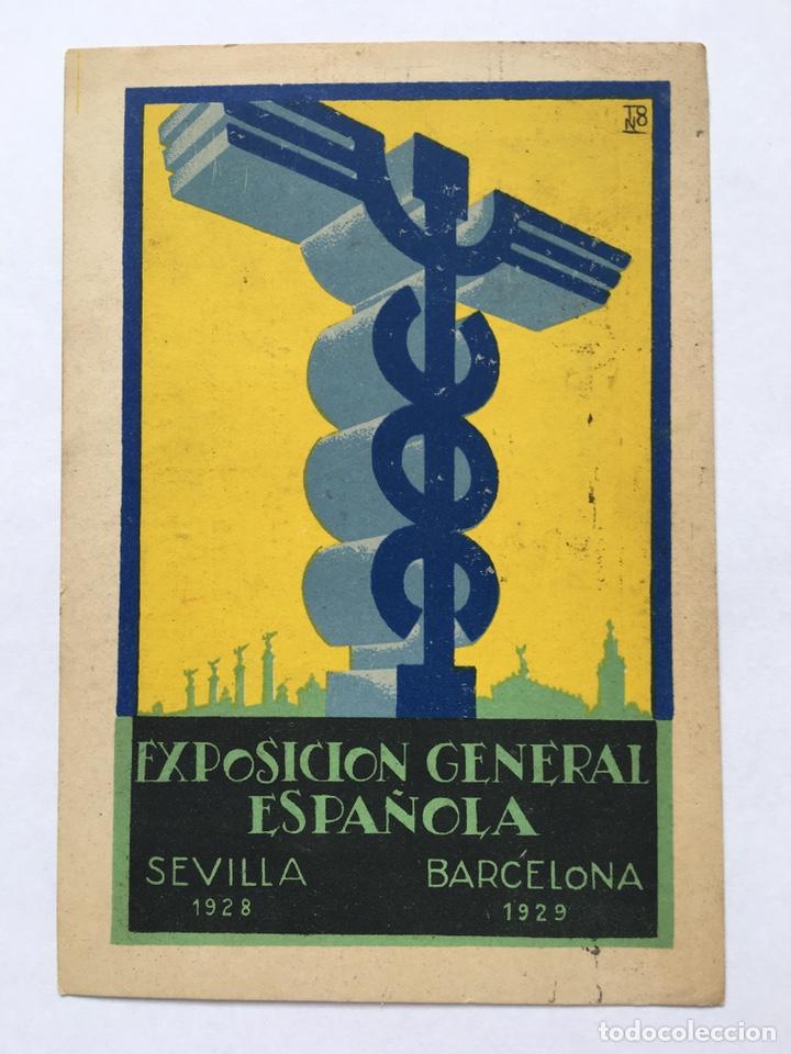POSTAL ANTIGUA EXPOSICIÓN GENERAL ESPAÑOLA SEVILLA 1928 BARCELONA 1929 CASA GÁLVEZ (Postales - Postales Temáticas - Publicitarias)