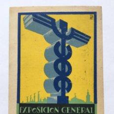Postales: POSTAL ANTIGUA EXPOSICIÓN GENERAL ESPAÑOLA SEVILLA 1928 BARCELONA 1929 CASA GÁLVEZ. Lote 168570676