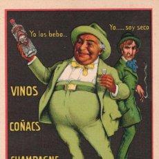 Postales: JEREZ. VINOS COÑACS Y CHAMPAGNE GUTIERREZ HNOS. Lote 168988536