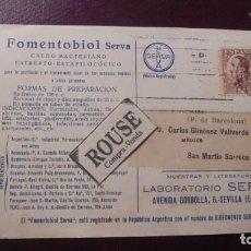 Postales: MEDICINA - ANTIGUA POSTAL FOMENTOBIOL SERVA , LABORATORIO SERVA AVD. BORBOLLA 6 SEVILLA 14,5X10 CM.. Lote 169906160