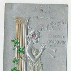 Postales: TARJETA POSTAL PUBLICITARIA. ALMACEN DE MERCERIA Y NOVEDADES. JOSE RECORT.HOSPITAL. BARCELONA. Lote 170965140