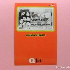 Postales: POSTAL PUBLICITARIA - NUNCA SIN TUS AMIGOS QTAL DE AIRTEL. Lote 170977454