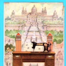 Postales: POSTAL PUBLICITARIA. WERTHEIM. MÁQUINAS PARA COSER, S/F. EXPOSICIÓN DE BARCELONA, 1929?. Lote 171107873