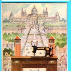 Postales: POSTAL PUBLICITARIA. WERTHEIM. MÁQUINAS PARA COSER, S/F. EXPOSICIÓN DE BARCELONA, 1929?. Lote 171108077
