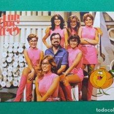 Postales: POSTAL SIN USO - CROPAN - PROGRAMA DE TELEVISION...UN DOS TRES. Lote 171248197