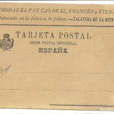 Postales: (PS-61428)POSTAL PROBAD EL PAN CAN DEAL,FRANCES Y VIENA-TALAVERA DE LA REINA. Lote 171250020