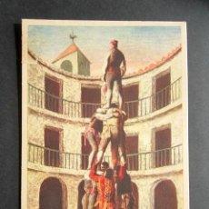 Postales: TARJETA ILUSTRADA PUBLICIDAD FARMACÉUTICA EN REVERSO. MEDICINA, FARMACIA, MEDICAMENTOS. REDIMYL. . Lote 171308483