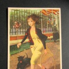 Postales: TARJETA ILUSTRADA PUBLICIDAD FARMACÉUTICA EN REVERSO. MEDICINA, FARMACIA, MEDICAMENTOS. BIROBIN. . Lote 171308855