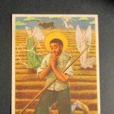Postales: TARJETA ILUSTRADA PUBLICIDAD FARMACÉUTICA REVERSO. MEDICINA, FARMACIA. MESES. MAYO. ULTRASEPTAL. . Lote 171310183