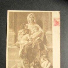 Postales: TARJETA PUBLICIDAD FARMACÉUTICA REVERSO. MEDICINA, FARMACIA. BOUGUEREAU. CARIDAD. LAB. PROMESA. . Lote 171310775