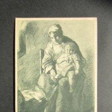 Postales: TARJETA ILUSTRADA PUBLICIDAD FARMACÉUTICA REVERSO. MEDICINA, FARMACIA. DIBUJO DE NENHUYS. BIROBIN. . Lote 171311013
