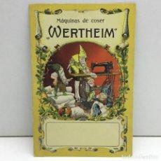 Postales: POSTAL MAQUINAS DE COSER WERTHEIM - SIN CIRCULAR. Lote 171339403