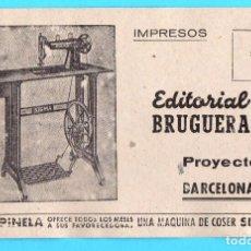 Postales: TARJETA IMPRESOS EDITORIAL BRUGUERA. COLECCIÓN PIMPINELA. MÁQUINA DE COSER SIGMA, 1947.. Lote 171488273