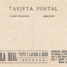 Postales: TARJETA POSTAL PUBLICITARIA. EL AGUILA REAL.TINTE Y LAVADO A SECO. GRANADA. SUCURSAL DE CÁDIZ.. Lote 171539773