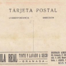 Postales: TARJETA POSTAL PUBLICITARIA. EL AGUILA REAL.TINTE Y LAVADO A SECO. GRANADA. SUCURSAL DE CÁDIZ.. Lote 171539819