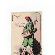 Postales: TARJETA PUBLICITARIA LÁPICES KOH-I-NOOR. Lote 172019400