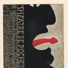 Postais: POSTAL PUBLICITARIA THEATRE DE POCHE. PULSION. BRUSELAS (BELGICA). Lote 172028324