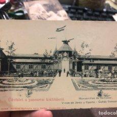 Postales: POSTAL MANZANILLAS DE SANLUCAR - VINOS DE JEREZ Y OPORTO - COÑAC GONZALEZ BYASS. Lote 172054325