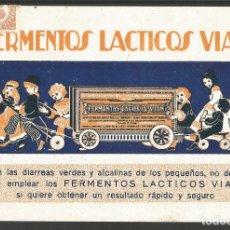 Postales: FERMENTOS LACTICOS VIAN-BARCELONA-PUBLICIDAD FARMACIA-VER REVERSO-(V-17.404). Lote 173811724