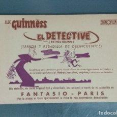 Cartoline: TARJETA PROMOCIONAL DE LA PELICULA: ALCE GUINNESS EL DETECTIVE.. Lote 174439932