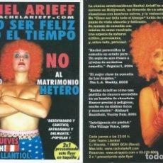 Postales: R.ARIEFF, COMO SER FELIZ TODO EL TIEMPO. TEATRE LLANTIOL. BCN. Lote 174459598