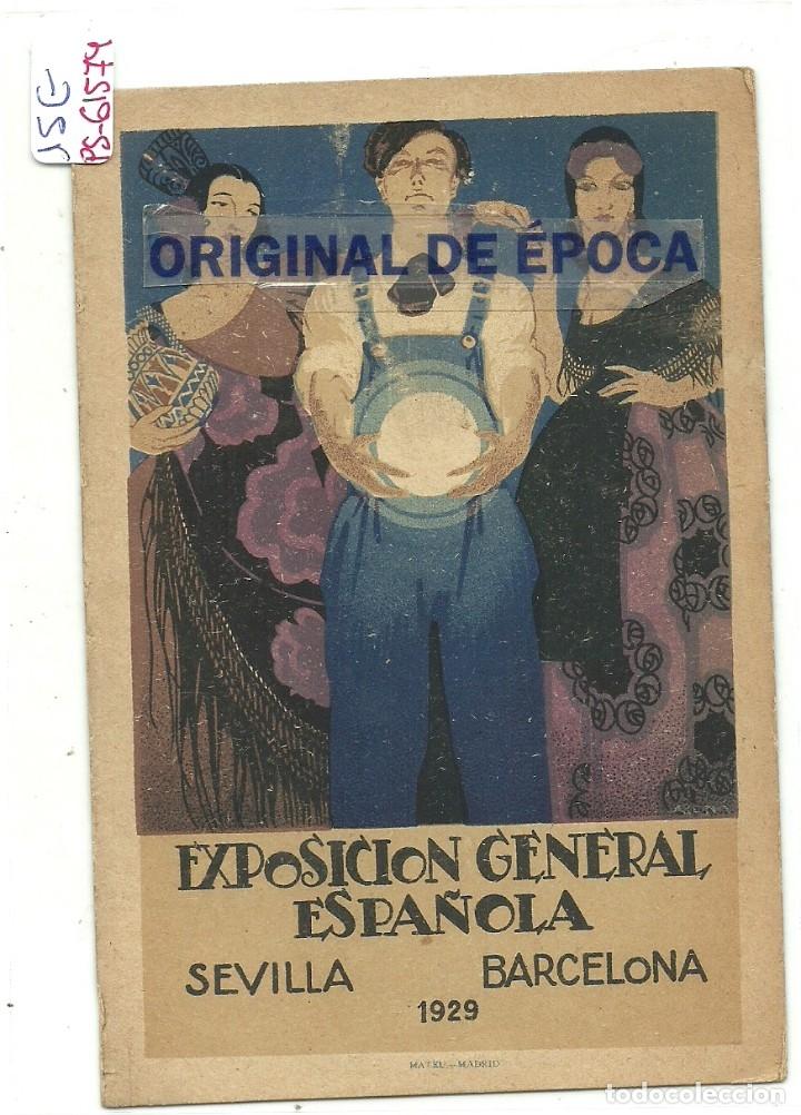 (PS-61574)POSTAL EXPOSICION GENERAL ESPAÑOLA - SEVILLA - BARCELONA 1929 (Postales - Postales Temáticas - Publicitarias)