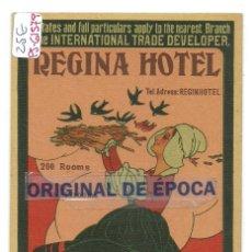 Postales: (PS-61579)POSTAL PUBLICITARIA HOTEL REGINA(BARCELONA). Lote 175123638