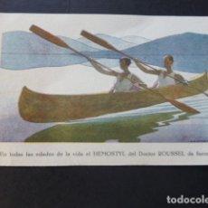Postales: HEMOSTYL DEL DOCTOR ROUSSEL POSTAL PUBICITARIA ART DECÓ PAREJA EN CANOA. Lote 175934005