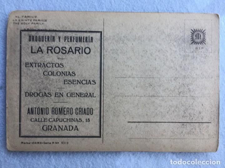 Postales: Droguería y Perfumería La Rosario Granada - Foto 2 - 176169483
