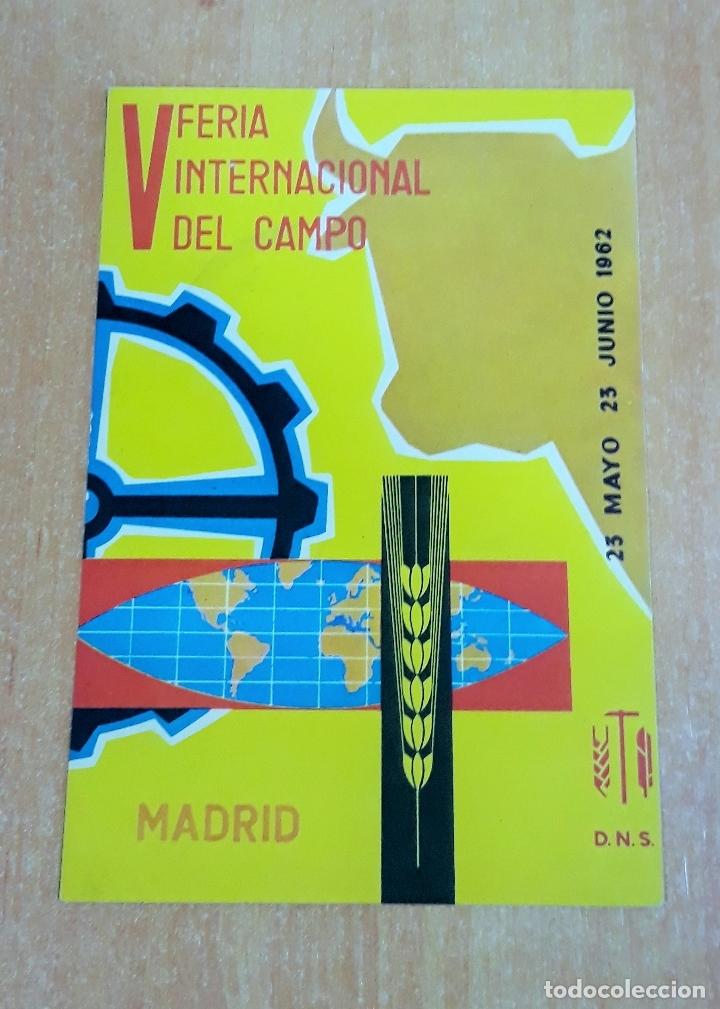 POSTAL V FERIA INTERNACIONAL DEL CAMPO. MADRID 1962. W (Postales - Postales Temáticas - Publicitarias)