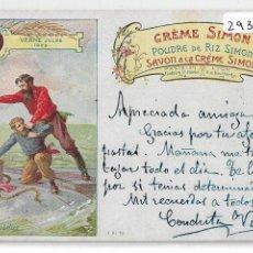Postales: CRÈME SIMON - POLVOS DE ARROZ - JABÓN - JULIO VERNE - NAUTILUS - P29317. Lote 176382910