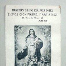 Postales: ANTIGUA TARJETA POSTAL PUBLICITARIA MÁQUINAS SINGER PARA COSER. TIPOLITOGRAFÍA PALACIOS MADRID. Lote 177958179