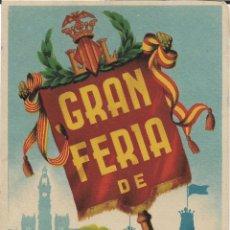 Postales: POSTAL GRAN FERIA DE VALENCIA JULIO 1954 - LITOGRAFIA S. DURA - S/C. Lote 177963033