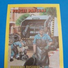 Postales: FELICES FIESTAS. RECOGIDA DE BASURAS. FELICITACION NAVIDAD. . Lote 178602198