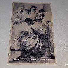 Postales: ANTIGUA TARJETA POSTAL PUBLICITARIA DE CEREGUMIL FERNANDEZ ALIMENTO VEGETARIANO - LA OPERACION. Lote 179199727
