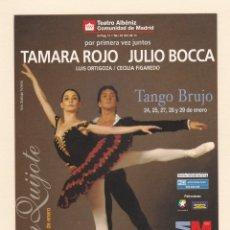 Postales: POSTAL PUBLICITARIA TEATRO ALBENIZ (MADRID). TANGO BRUJO. TAMARA ROJO Y JULIO BOCCA - POSTALFREE. Lote 180036796