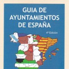 Postales: POSTAL PUBLICITARIA GUIA DE AYUNTAMIENTOS DE ESPAÑA. GUIANOVA (MADRID). Lote 180138741