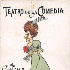 Postales: TEATRO DE LA COMEDIA- CONCHA RUIZ. Lote 181714268
