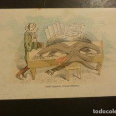 Postales: POSTAL PUBLICITARIA EDITORIAL DE MUSICA CASA DOTESIO MADRID BILBAO BARCELONA SANTANDER. Lote 181928313