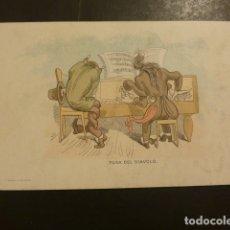 Postales: POSTAL PUBLICITARIA EDITORIAL DE MUSICA CASA DOTESIO MADRID BILBAO BARCELONA SANTANDER. Lote 181928522