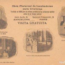 Postales: POSTAL PUBLICIDAD OBRA MATERNAL DE INCUBADORAS PARA CRIATURAS.. Lote 182166206