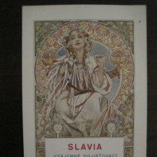 Postales: SLAVIA-VZAJEMNE POJISTOVACI BANKA-ILUSTRADA POR MUCHA-POSTAL PUBLICITARIA-VER FOTOS-(63.720). Lote 182222263
