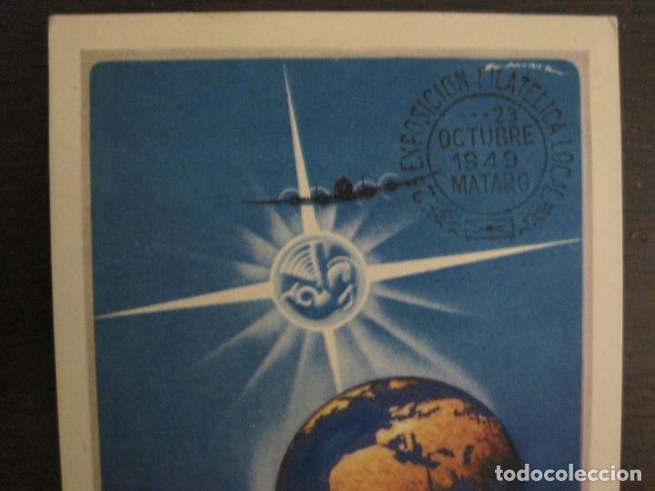 Postales: AIR FRANCE-LINEA AEREA-POSTAL PUBLICITARIA DE AVIONES-VER FOTOS-(63.725) - Foto 2 - 182223377