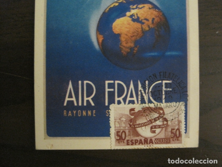 Postales: AIR FRANCE-LINEA AEREA-POSTAL PUBLICITARIA DE AVIONES-VER FOTOS-(63.725) - Foto 3 - 182223377