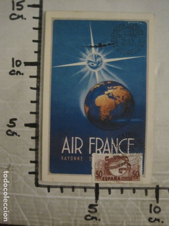 Postales: AIR FRANCE-LINEA AEREA-POSTAL PUBLICITARIA DE AVIONES-VER FOTOS-(63.725) - Foto 5 - 182223377