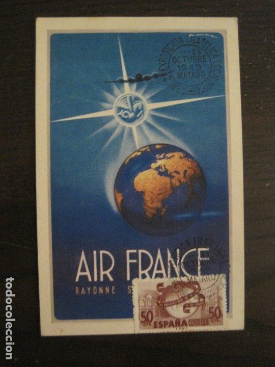 AIR FRANCE-LINEA AEREA-POSTAL PUBLICITARIA DE AVIONES-VER FOTOS-(63.725) (Postales - Postales Temáticas - Publicitarias)