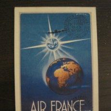 Postales: AIR FRANCE-LINEA AEREA-POSTAL PUBLICITARIA DE AVIONES-VER FOTOS-(63.725). Lote 182223377