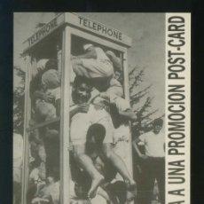 Postales: BARCELONA. PUBLICITARIA DE LA EMPRESA *POST-CARD* DE DISTRIBUCIÓN DE POSTALES GRATUITAS. NUEVA.. Lote 210766409