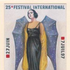Postais: POSTAL PUBLICITARIA 25 FESTIVAL INTERNACIONAL DU FIL DE LA ROCHELLE, 1997 (FRANCIA). Lote 182386006